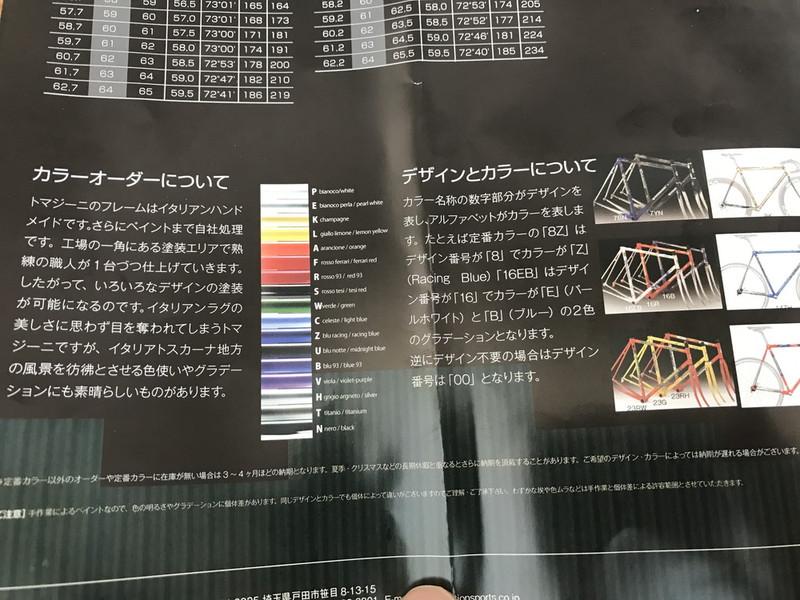 20171105_125802