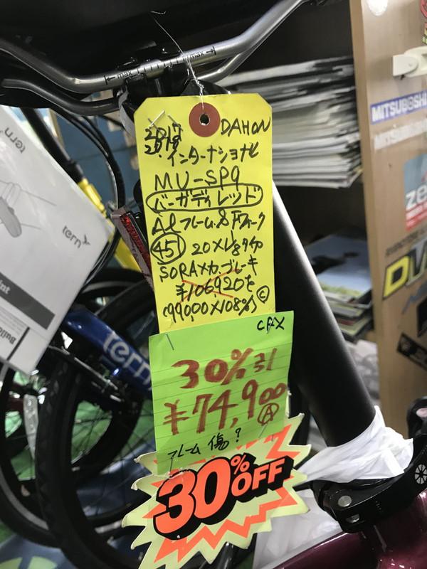 20180430_100207